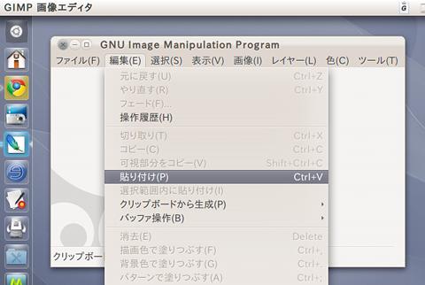 Ubuntu Unity グローバルメニューを無効にする
