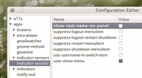dconf Editor Ubuntu Unity パネル ユーザー名 非表示 オプション