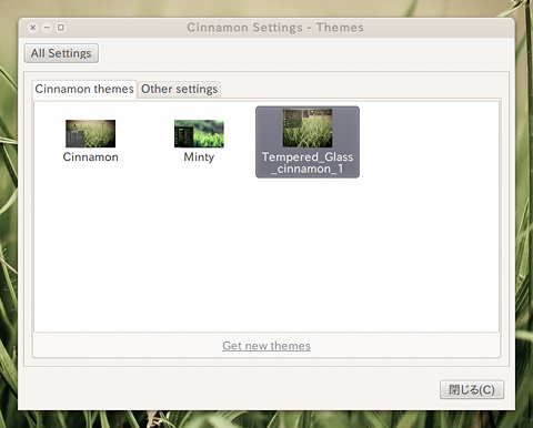 Cinnamon Ubuntu テーマの変更
