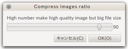 Compress image Ubuntu Nautilus 画像圧縮 圧縮画質の設定