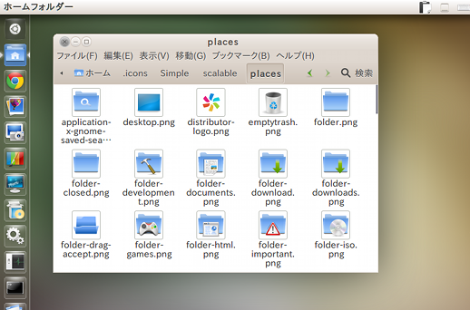 Simple Icon Theme Ubuntu Unity アイコンテーマ