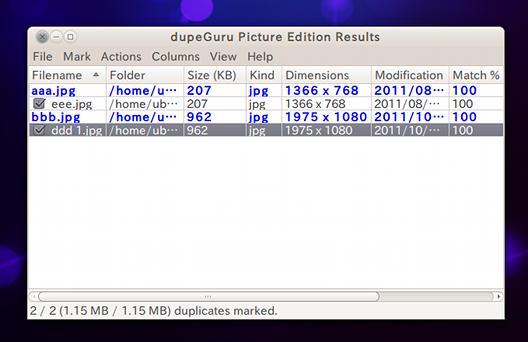 dupeGuru Picture Edition Ubuntu 画像ファイルの重複を探す