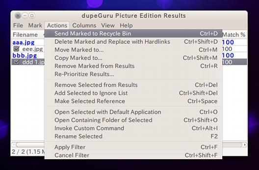 dupeGuru Picture Edition Ubuntu 重複した画像ファイルの削除