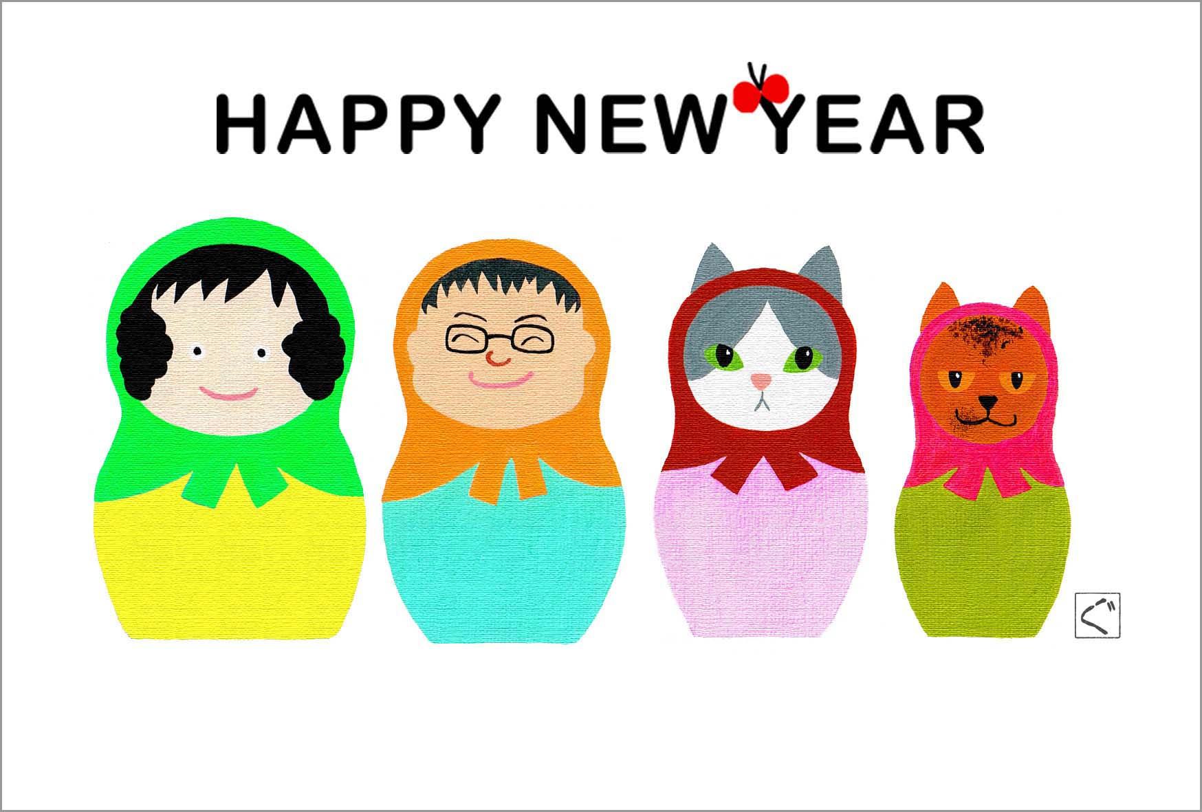 今年もよろしくお願いいたします!!