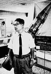 Hideo_Itokawa_circa_1961.jpg