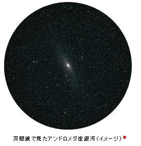 bn-f-p1.jpg