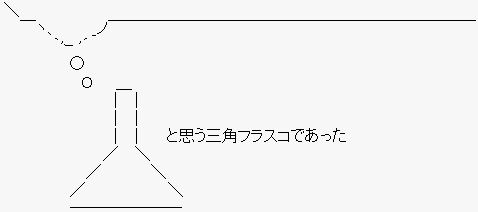 otd67.jpg