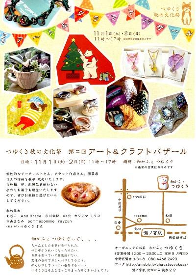 ブログ用 (4)
