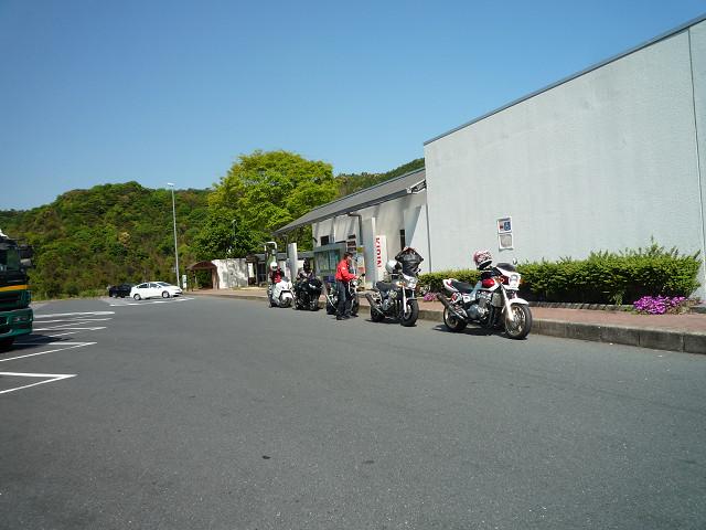 岩国995
