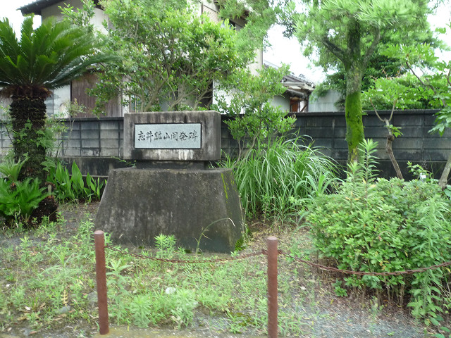 志井鉱山跡1356