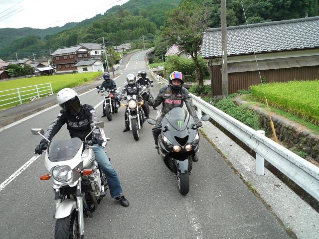 菊池阿蘇1600