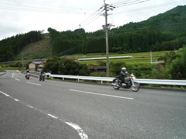 菊池阿蘇1603