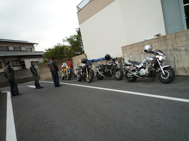 P1050260t