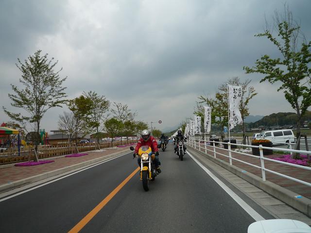 P1070139t