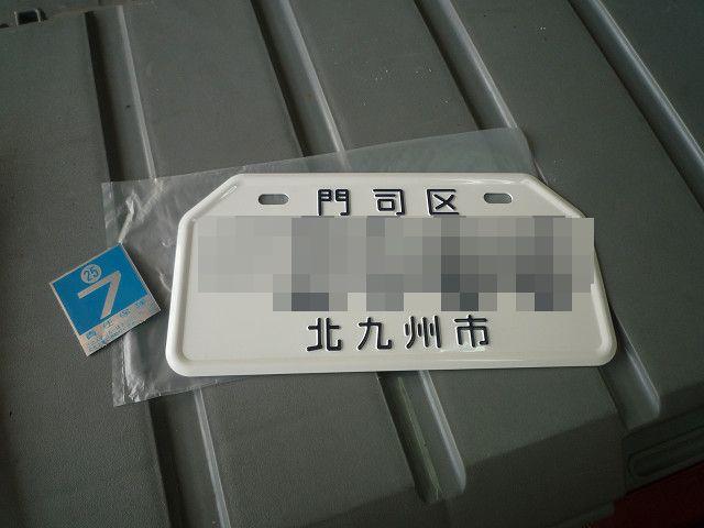 P1390839s.jpg