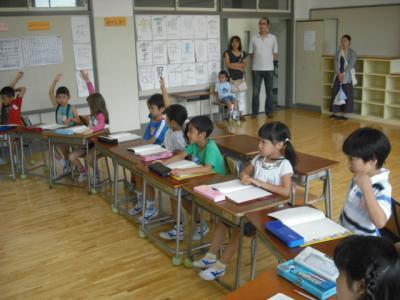 学校公開3
