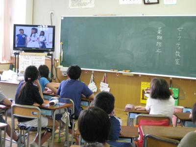 セーフティ教室2