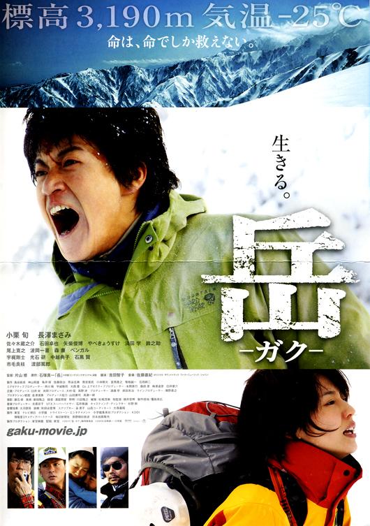 岳1_1~1