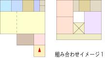 yunitto1 220513