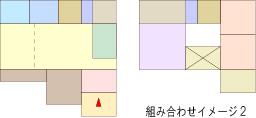 yunitto2 220513