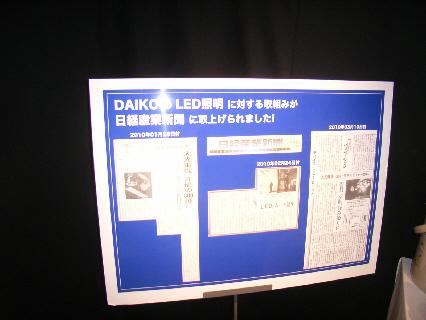 daiko220420a.jpg