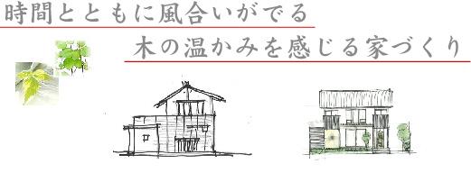 ecookayama220521a.jpg