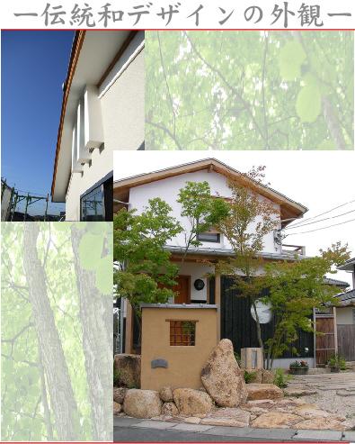 ecookayama220521d.jpg