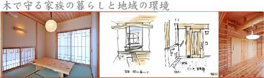 ecookayama220521e.jpg