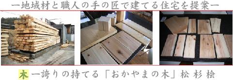 ecookayama220521f.jpg