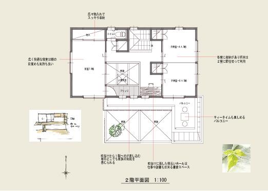 ecookayama220522b.jpg