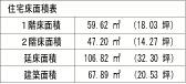 ecookayama220522c.jpg