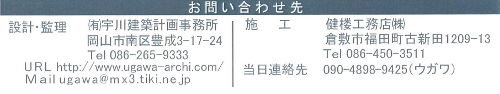 okakenngakukai250205d500.jpg