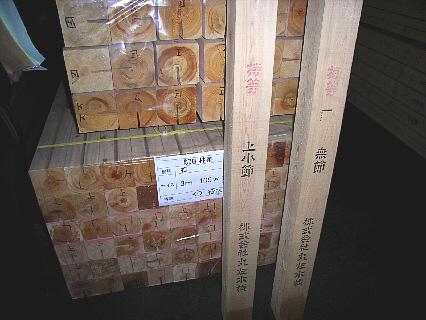 okayamamokuzaiitiba220227c.jpg