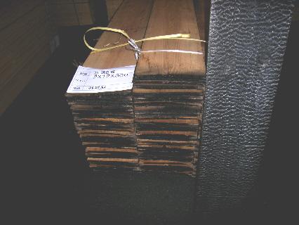 okayamamokuzaiitiba220227d.jpg