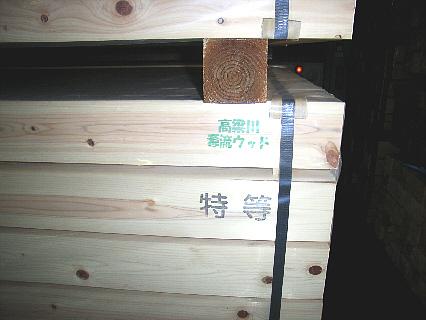 okayamamokuzaiitiba220227e.jpg