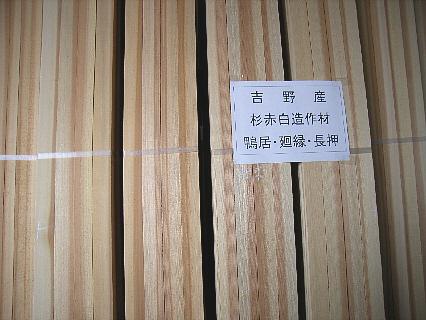 sugiakasiro220228a.jpg