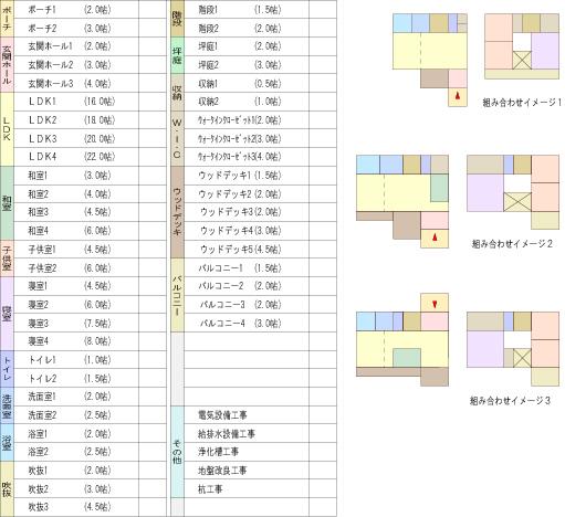 yunitto220522c.jpg