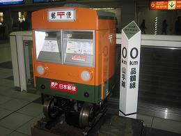 tokyou8