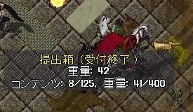 10030110