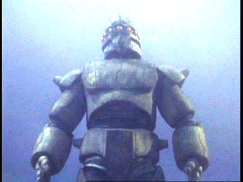 巨大機械人形 ゴブニュ(ギガ)