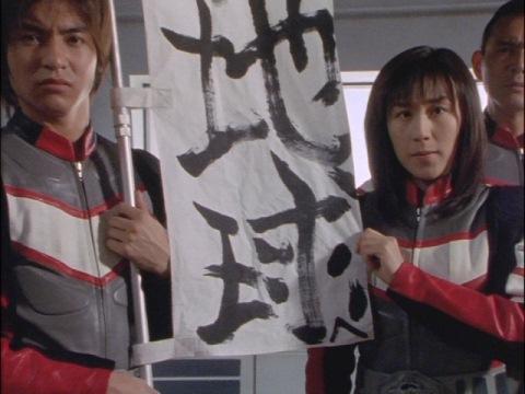 アカネの到着を待つユミムラ・リョウ隊員(演:斉藤りさ)