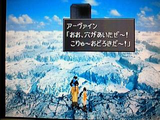 NEC_0647.jpg