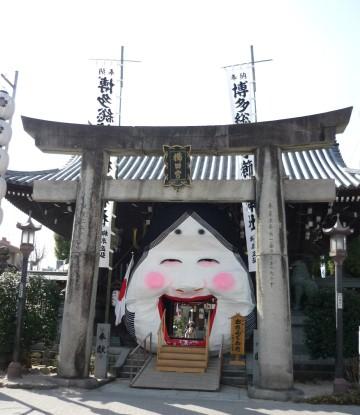 櫛田神社 節分