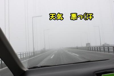 明石海峡大橋