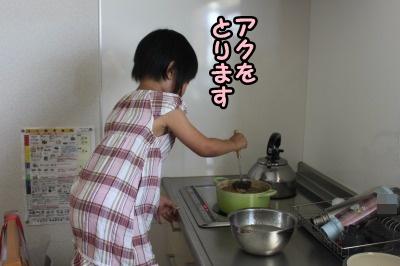調理過程6