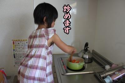 調理過程5