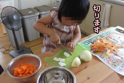 調理過程3
