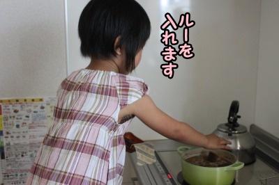 調理過程7