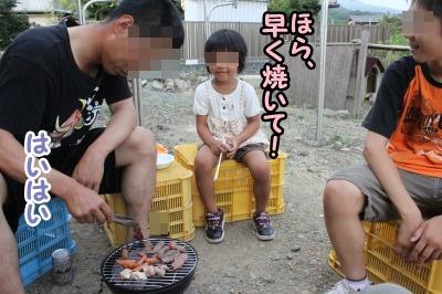 焼き肉奉行