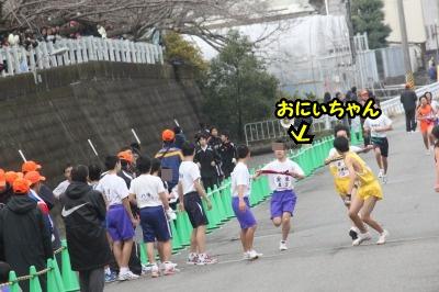 4区へのタスキ